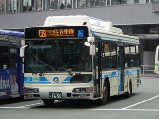 ocb1650.JPG